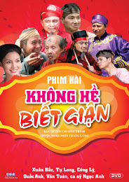 Phim Hi Tt 2013 - Khng H Bit Gin