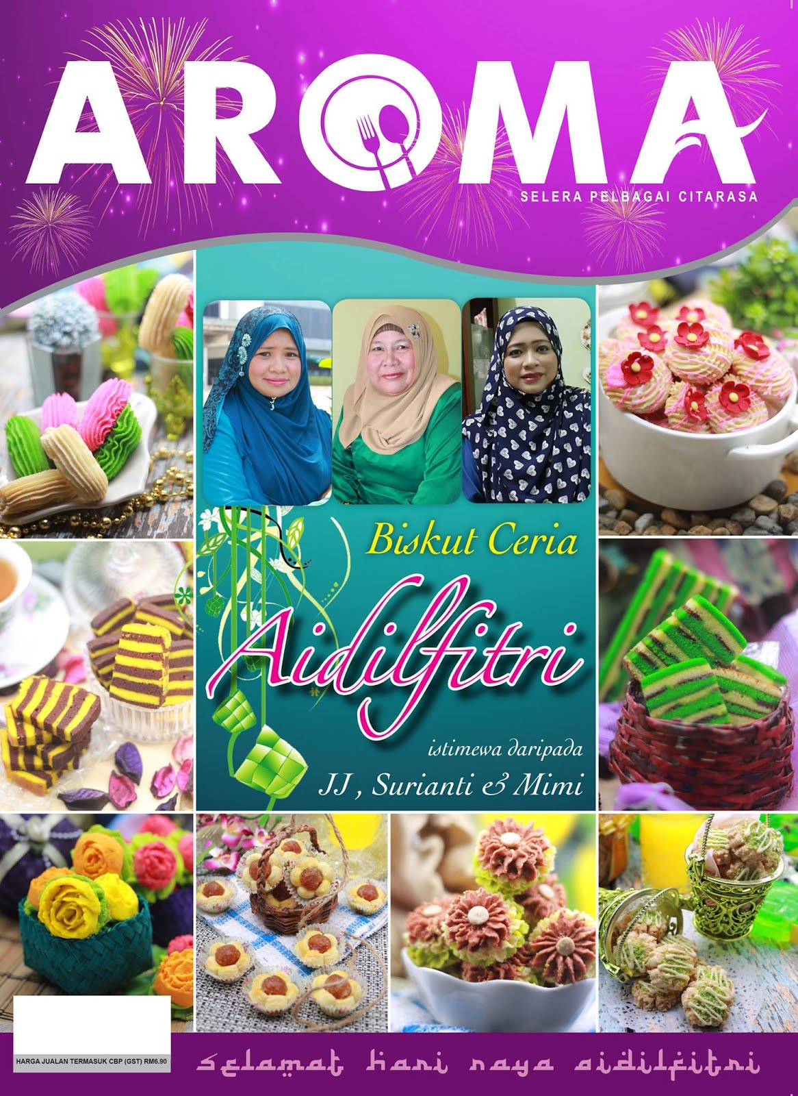 Jendela Dapur Surianti dalam majalah Aroma Raya edisi Julai 2016