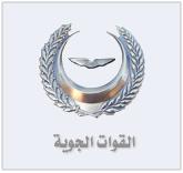تفاصيل الإلتحاق بمؤسسات التكوين للجيش الوطني الشعبي لسنة 2013.القوات الجوية 2