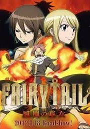 Ver Fairy Tail Pelicula 1: Hoo no Miko Online