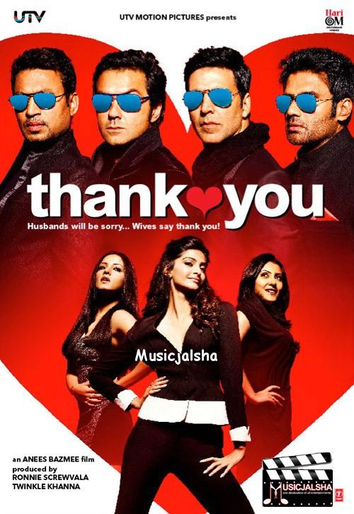 thank you movie 2011 photo. thank you movie 2011