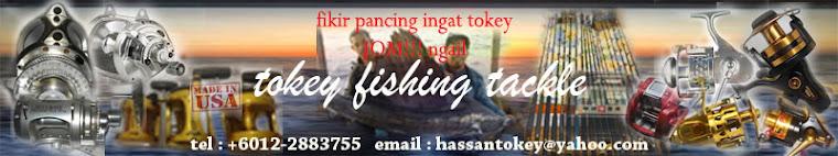 TOKEY ELECTRIC FISHING REELS