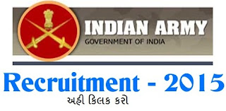 http://joinindianarmy.nic.in/index-hi.htm
