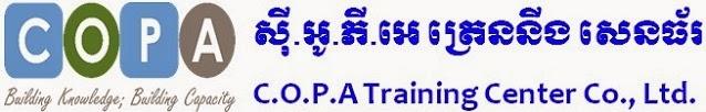 http://copa-training.com/index.php