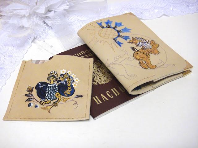 Обложка на паспорт, картхолдер под деньги и визитки - подарок жене