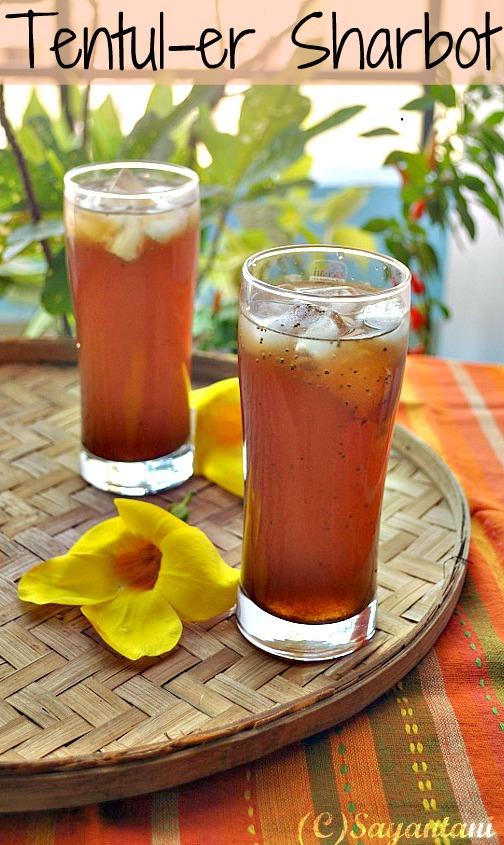 how to prepare tamarind drink