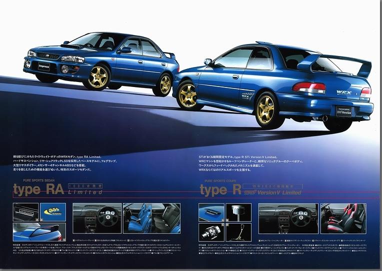 185. Broszury / prospekty / katalogi z japońskimi samochodami #02 staryjaponiec blog