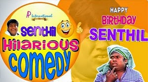 Senthil Comedy Videos 28-03-2015 | Senthil Goundamani Comedy