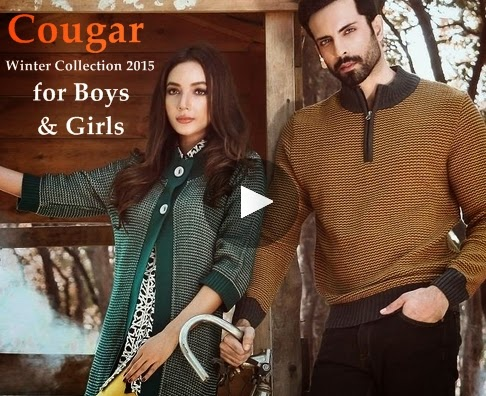 karachi cougar women Pakistani porn » popular  chubby close up college compilation cop cougar couple cowgirl crazy creampie cuckold cum cum  from karachi tags: bbw.