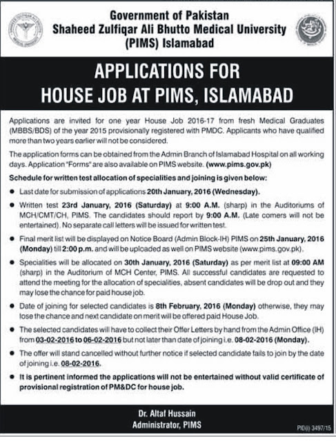 House Job Opportunity at PIMS Islamabad for MBBS and BDS