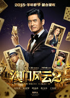 From Vegas to Macau II (2015) online y gratis