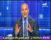 برنامج على مسئوليتى مع أحمد موسى ---  حلقة يوم الثلاثاء 30-9-2014