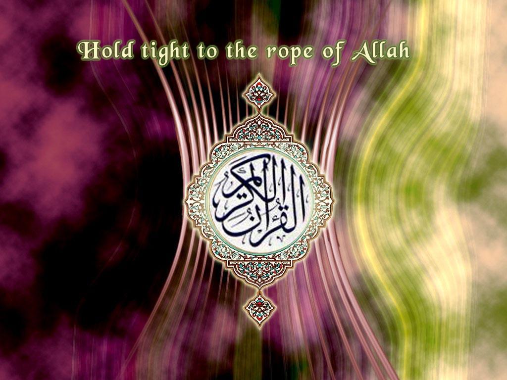http://4.bp.blogspot.com/-_drtKF8qEz4/TdQTjMmLGoI/AAAAAAAAAxM/sTZJKWMbKIA/s1600/ramadan-wallpaper-3.jpg