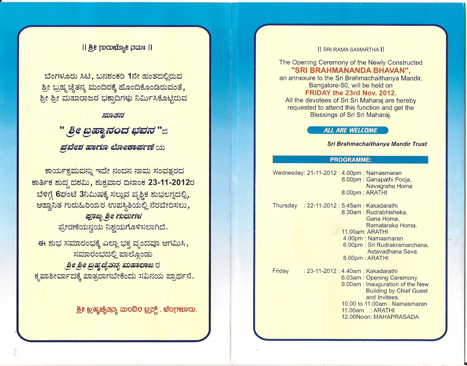 Sri Brahmachaithanya Maharaj An invitation to the Opening ceremony