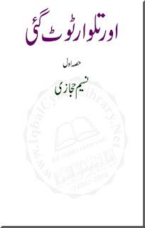 Aur Talwar Toot Gai By Naseem Hijazi