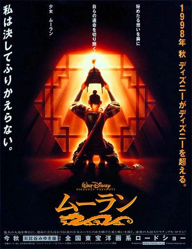 Ver Mulan (1998) Online
