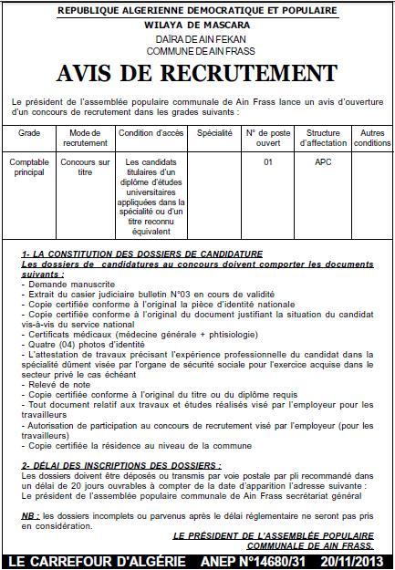 إعلان مسابقة توظيف ثاني في بلدية عين فارس دائرة عين فكان ولاية معسكر نوفمبر 2013 HDzJ4.jpg