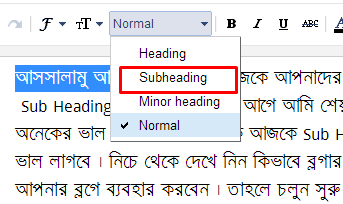 ব্লগার ব্লগে ব্যবহার করুন স্টাইলিশ কাস্টম CSS ডিজাইন  Sub Heading !!