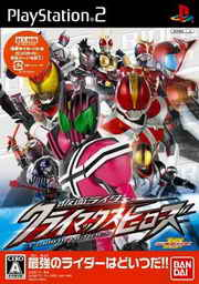 Game Ps2 Kamen+Rider