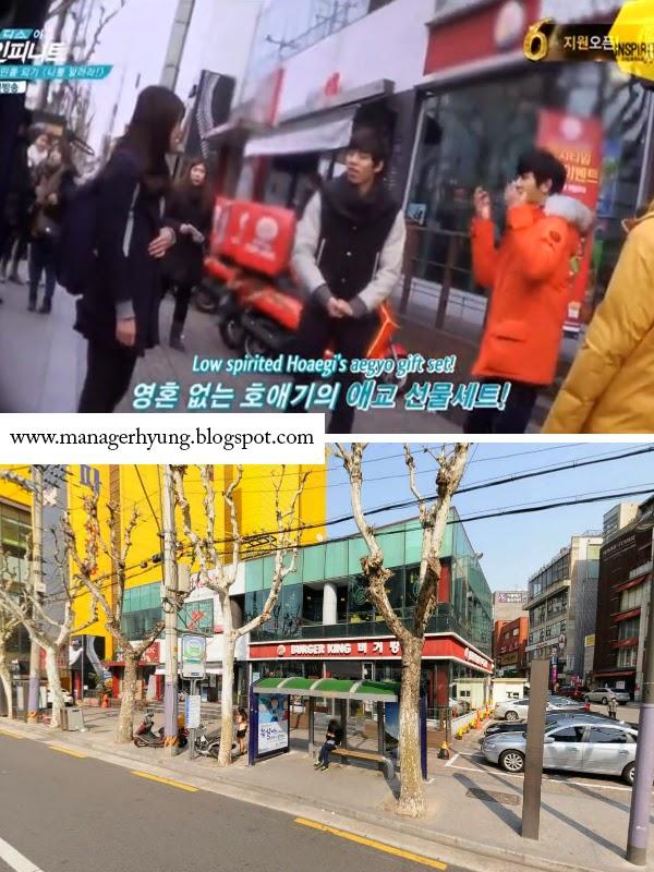 infinite korean