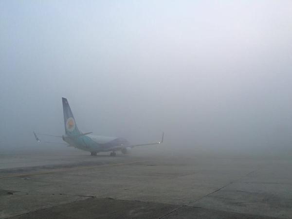 Koh Samui information Smoke from Indonesian fires blankets Thai holiday island of Koh Samui and Phuket in haze