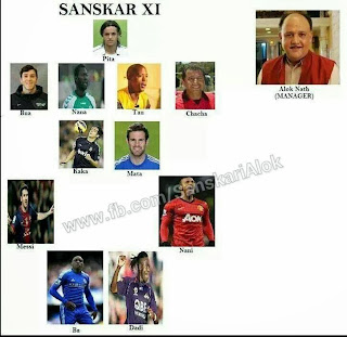 Alok Nath Funny Football Team Sanskar 11