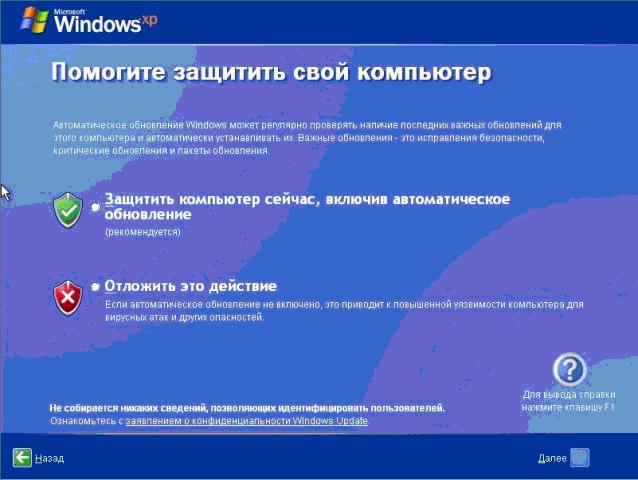 Как самому установить Windows XP - Компьютер - это