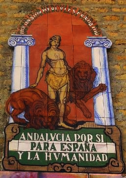La casa de la alegria escudo de andaluc a - La casa de la alegria ...