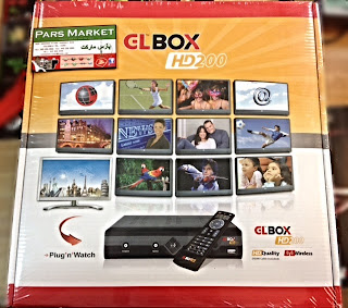 GLBOX HD200 Available at Pars Market Columbia Maryland 21045