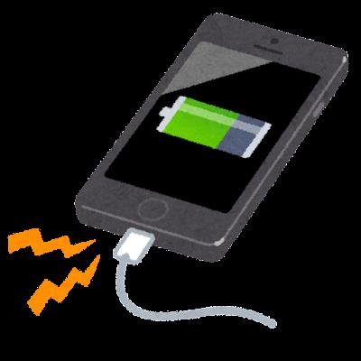 スマートフォンの充電のイラスト