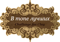 """Challenge for Clay"""