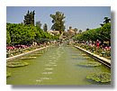 Jardines de Córdoba