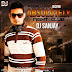 Absolutely Night Club (February 2015) - DJ Sanjay