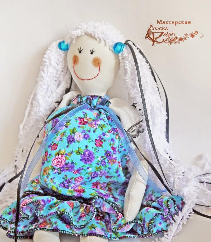 сказка рядом, мастерская сказка рядом, куклы текстильные ручной работы