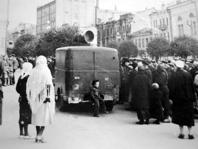 1941 год, Киев, Крещатик