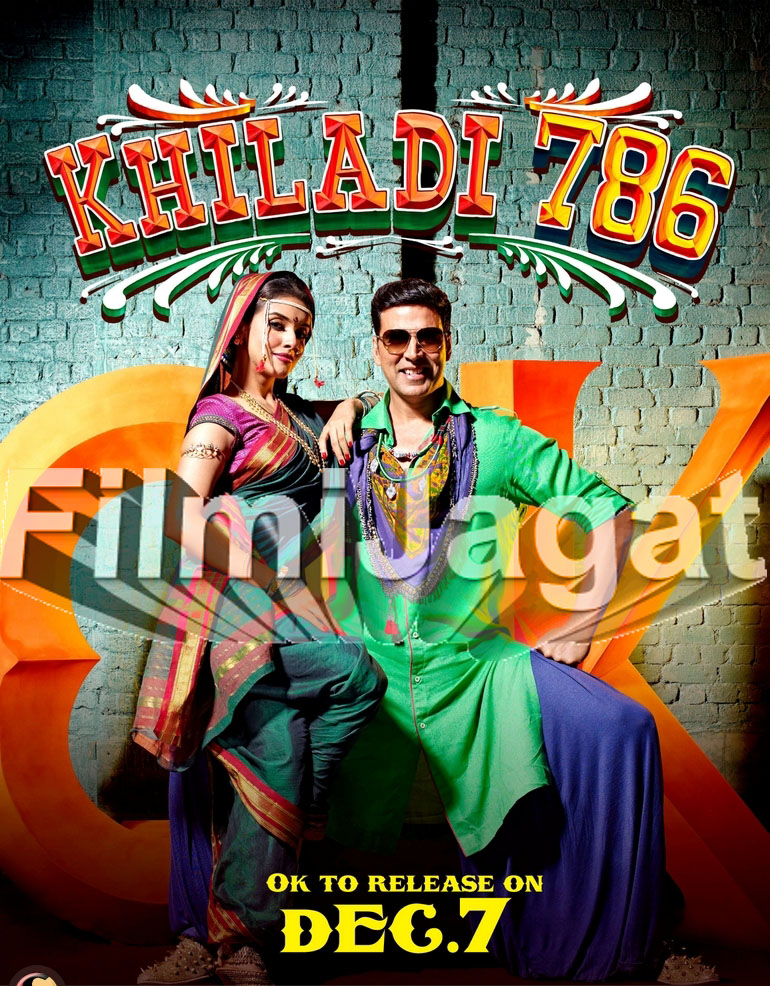 free filmi song download