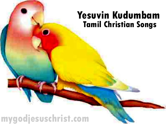 Tamil Christian Songs Lyrics In Tamil Pdf Free. sobre Before Gaming balance Study entitled there Olive