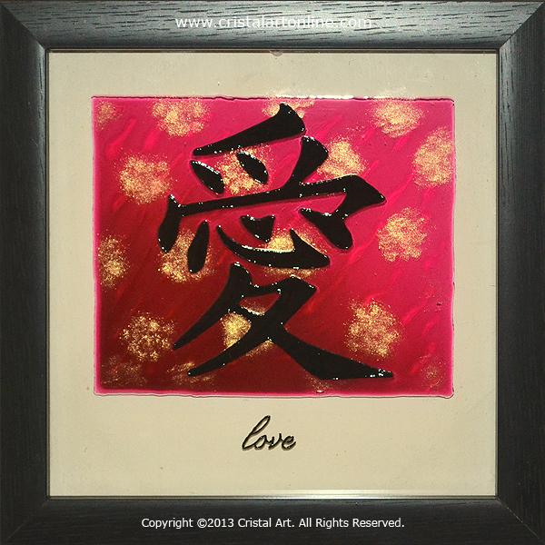 Cristal Art Blog Chinese Symbols Of Inspiration For Feng Shui