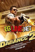 مشاهدة فيلم Dabangg 2