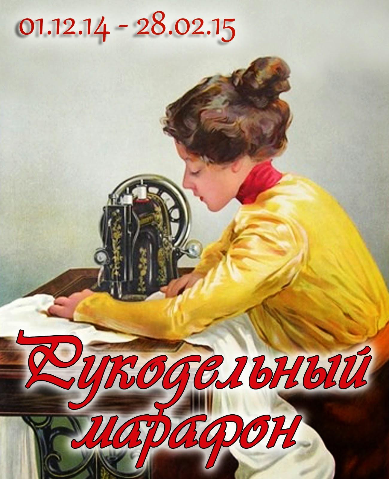 http://mart-hobby.blogspot.ru/2015/02/2015.html