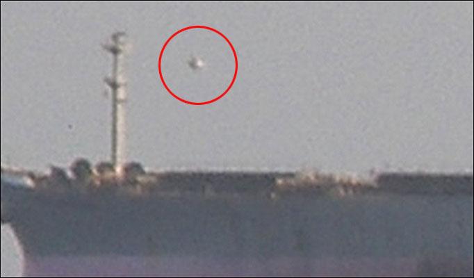 Έπιασε ufo το μήνα ιουνιο (βίντεο