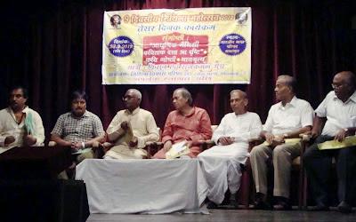 साहित्यक कल-कल सं मैथिली बिहुंसल