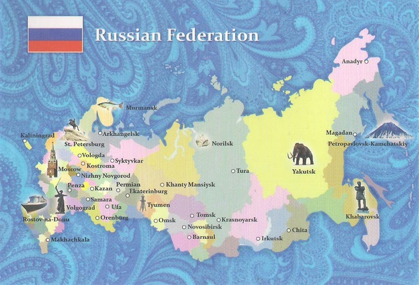 One postcard one world map postcard from russia map postcard from russia gumiabroncs Choice Image