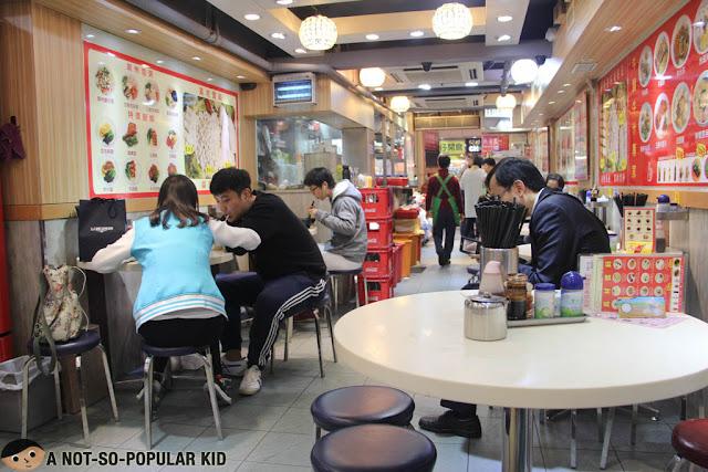 Interior of 章記香港仔魚蛋王