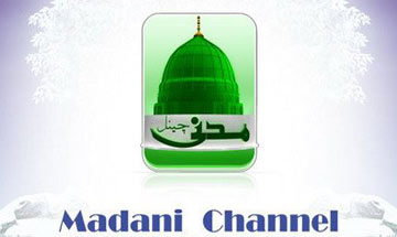 watch Madani tv Live