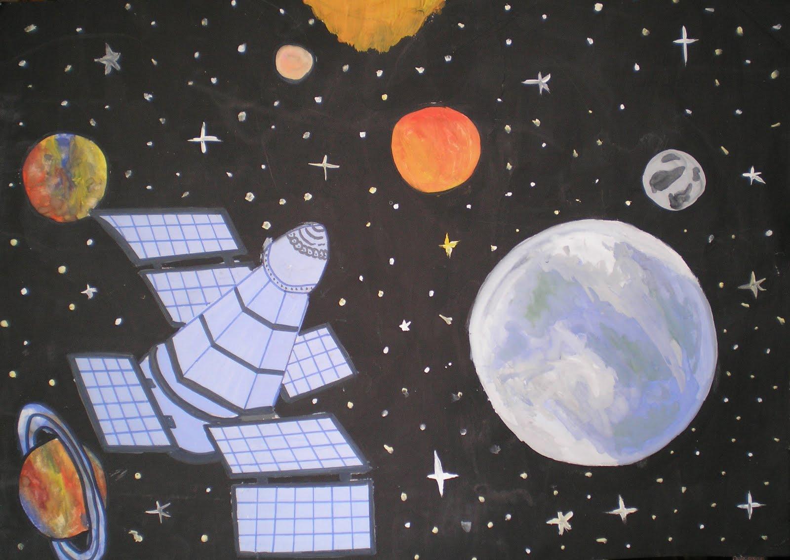 Рисунки о космосе 7 фотография