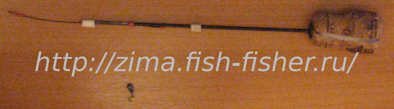 Самодельная удочка для зимней рыбалки на мормышку