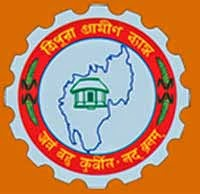 Tripura Gramin Bank Recruitment  2015 for Office Assistant and Officer Post
