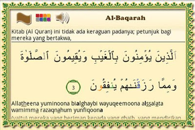 myquran android