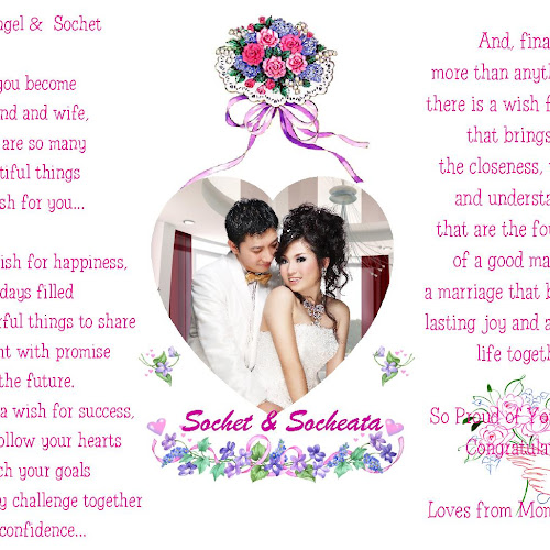 wedding anniversary quotes Picture